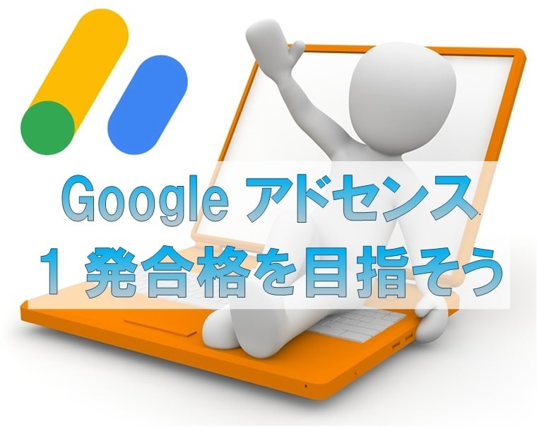 Googleのロゴ画像