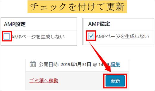 Contact Form 7の設定画面の画像