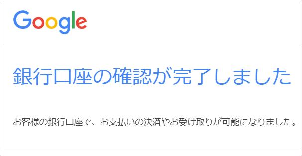 gmailの受信メールを開いた画面