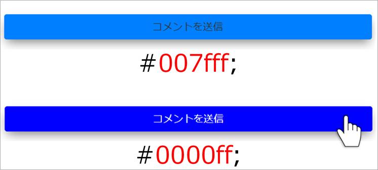 CSSコードの色の指定例画像